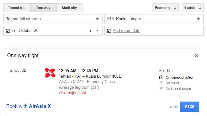 acheter billet avion moins cher